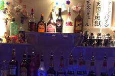 bar moon walk桜木町店